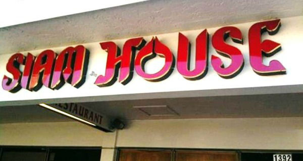 Siam House Fort Lauderdale